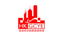 Hong Kong General Chamber of Young Entrepreneurs