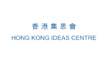 Hong Kong Idea Centre