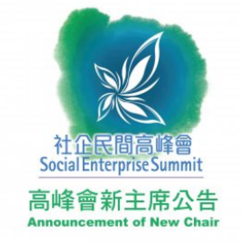 ANNOUNCEMENT OF NEW CHAIR