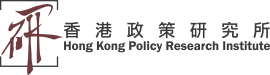 Hong Kong Policy Research Institute